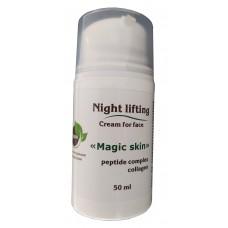 """Крем ночной""""Magic skin"""" пептидный комплекс и коллаген, H2organic, 50ml"""