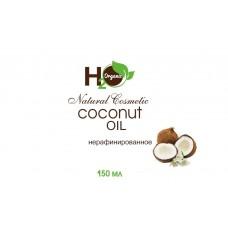 Кокосовое масло,нерафинированное 150мл