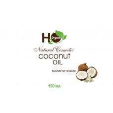 Кокосовое масло, нерафинированное косметическое
