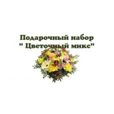 """Подарочный набор """" Цветочный микс""""6"""