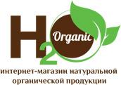 Магазин косметики H2organic